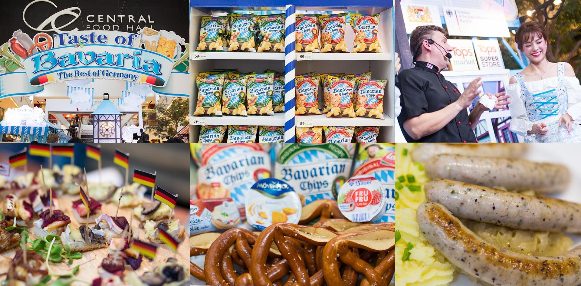 """กินดื่มสไตล์เยอรมันแท้ที่ """"Taste of Bavaria 2016: The Best of Germany"""""""
