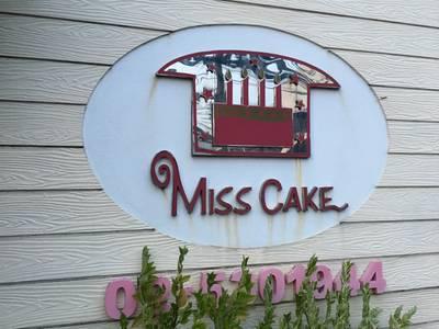 หน้าร้าน ที่ ร้านอาหาร Miss Cake ลาดพร้าว 71