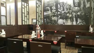 บรรยากาศร้าน ที่ ร้านอาหาร Chabuton เซ็นทรัล เวิลด์