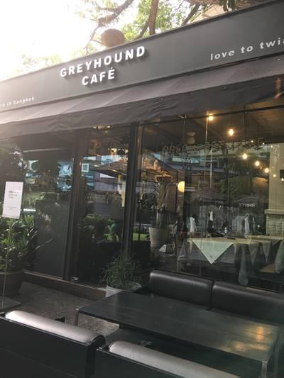ร้านอาหาร Sweet Hound เจ อเวนิว