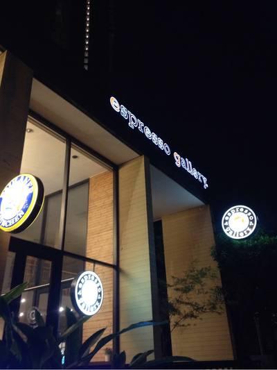 ร้านอาหาร Espresso Gallery ลาดพร้าว
