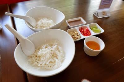 จ่าก๋า หลาหว่อง 280฿ ที่ ร้านอาหาร Eat Viet นราธิวาสราชนครินทร์ 15