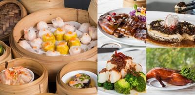 ขอนแก่นมีเฮ! จัดเต็มกับบุฟเฟ่ต์อาหารจีนต้นตำรับจากฮ่องกง ที่ Ju Fang