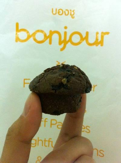 ช็อคโก้มัฟฟิน ที่ ร้านอาหาร Bonjour ซีคอนสแควร์