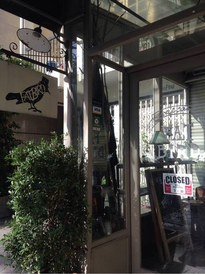 ร้านอาหาร Fatbird