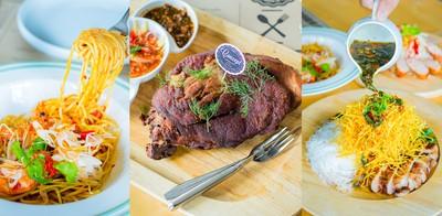 """จัดเต็มอิ่ม! กับเมนูสุดชิค ที่ """"The Concept Aromatic Thai Cuisine"""""""