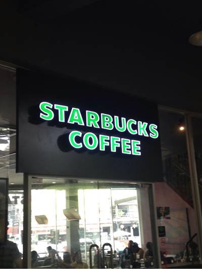 ร้านอาหาร Starbucks The Scene Town In Town