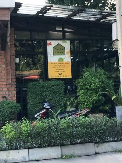 ร้านอาหาร Bella Casa