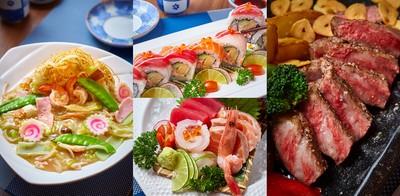 รสสัมผัสเหมือนรักแรกพบ!! เคลิ้มในรสอาหารญี่ปุ่นสไตล์นางาซากิ @Kinshiro