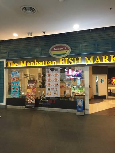 ร้านอาหาร The Manhattan Fish Market เทอมินอล 21