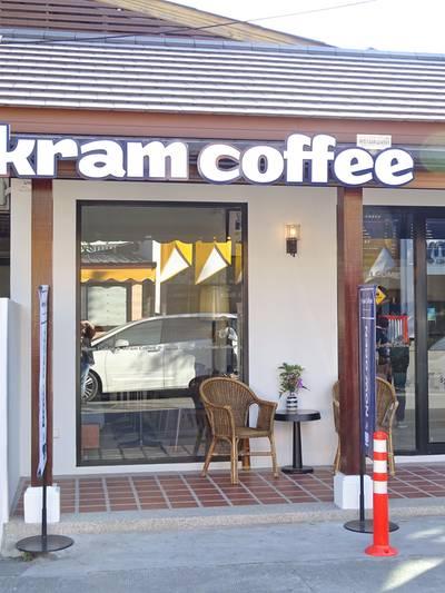 หน้าร้าน ที่ ร้านอาหาร Kram Coffee