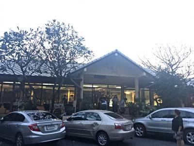 หน้าร้าน ที่ ร้านอาหาร สวนกุหลาบ พญาไท