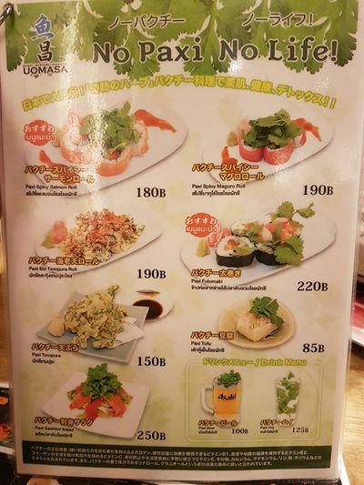 ป้ายหรือสมุดเมนู • ผักชีฟีเวอร์มาถึงเมืองไทยแล้ว555 ที่ ร้านอาหาร Uomasa ทองหล่อ