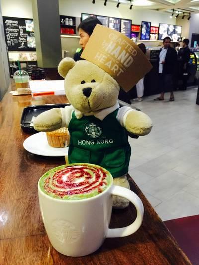 Teavana Red Ribbon Green tea Latte @ Starbucks The Scene Town In Town ที่ ร้านอาหาร Starbucks The Scene Town In Town