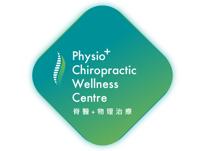 Physio+ Chiropractic Wellness Centre