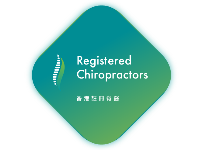 Our registered chiropractors