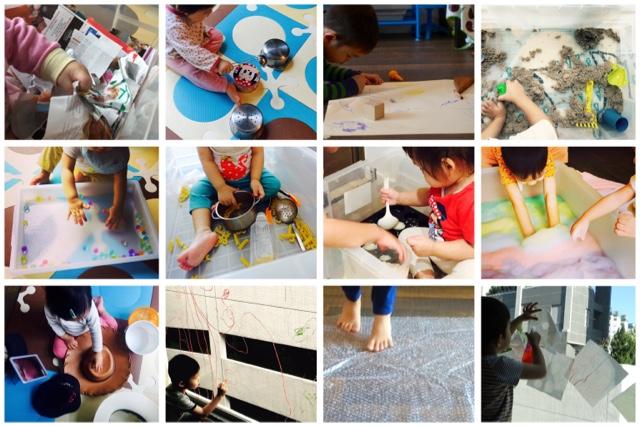 陪寶寶玩 介紹24種早教遊戲