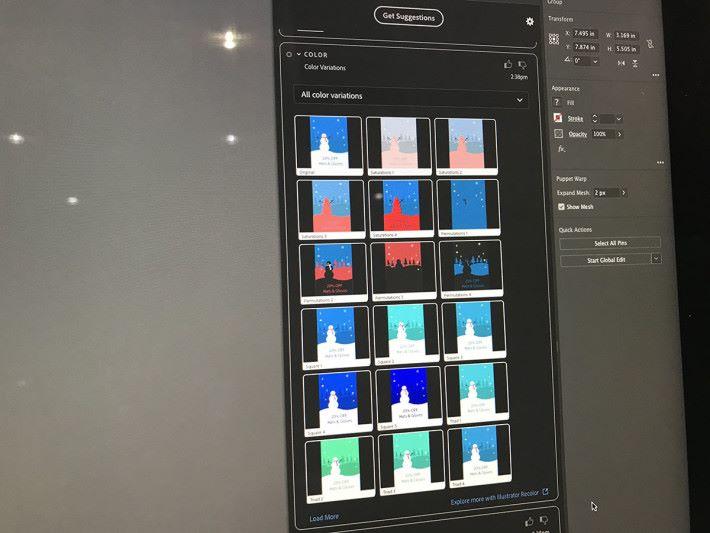 同時亦會自動將色調作出改變,讓設計師可以有更多參考。