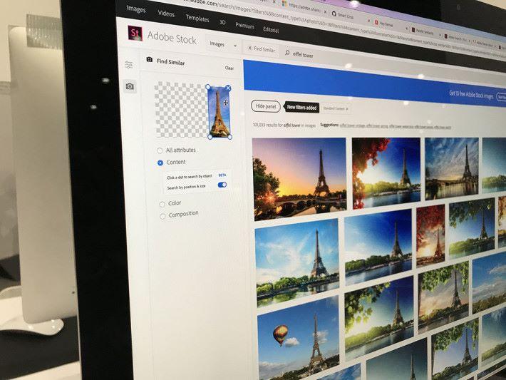 例如用戶想搜索巴黎鐵塔,輸入之後再選除圖像。