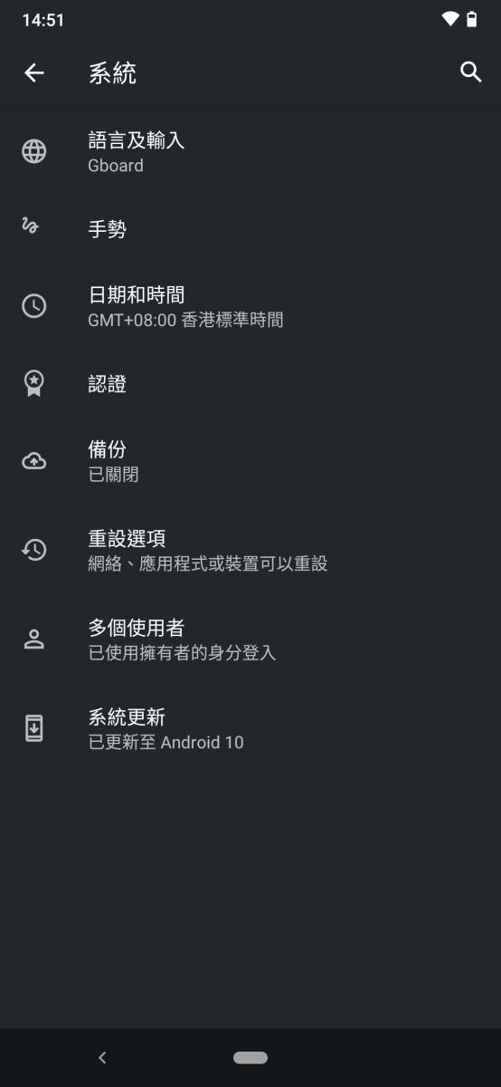 Search app Dark Mode需在Android 10或iOS 13才會出現。