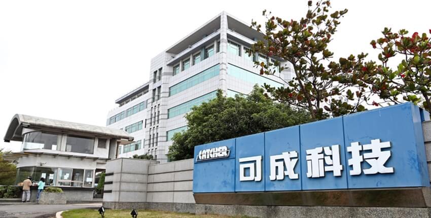 台灣的可成科技是全球第二大金屬機殼生產商