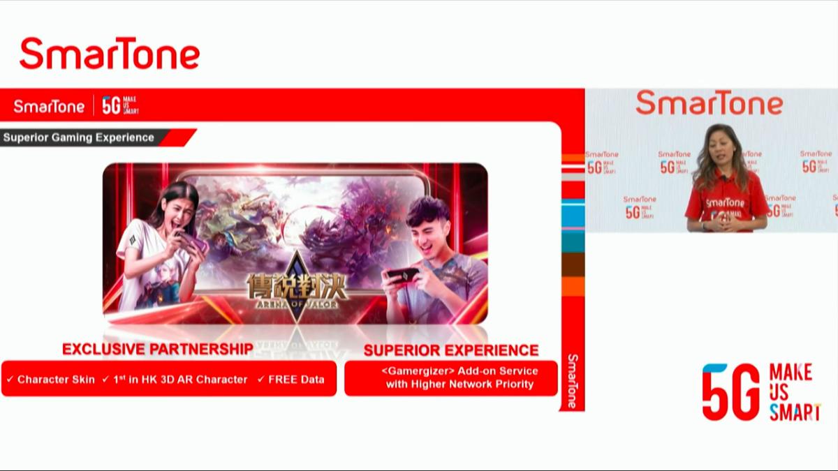 夥拍《傳說對決》提供免遊戲數據、專屬 3D 角色及網絡次序優先服務。