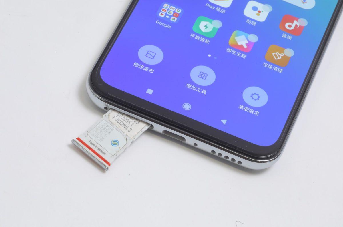 雙卡卡托,但目前只支援單卡 5G,使用雙卡時為 4G 雙卡雙待。