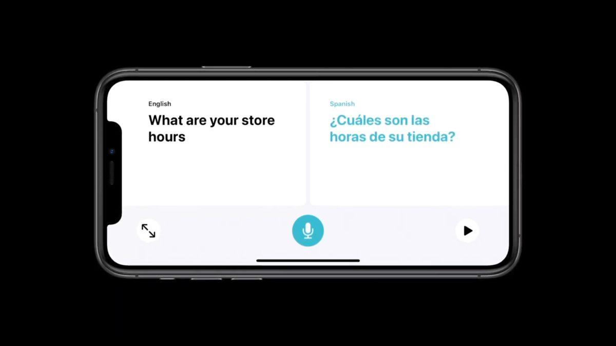 翻譯 App 的會話模式。