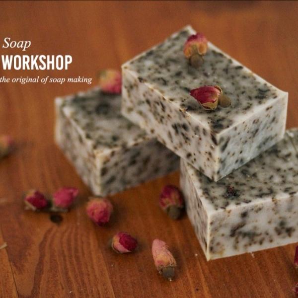 Artiz Soap RAW Workshop (Soap Making)0