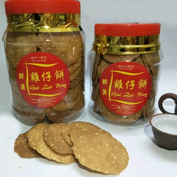 Gai Zai Bing 雞仔餅 (300g)