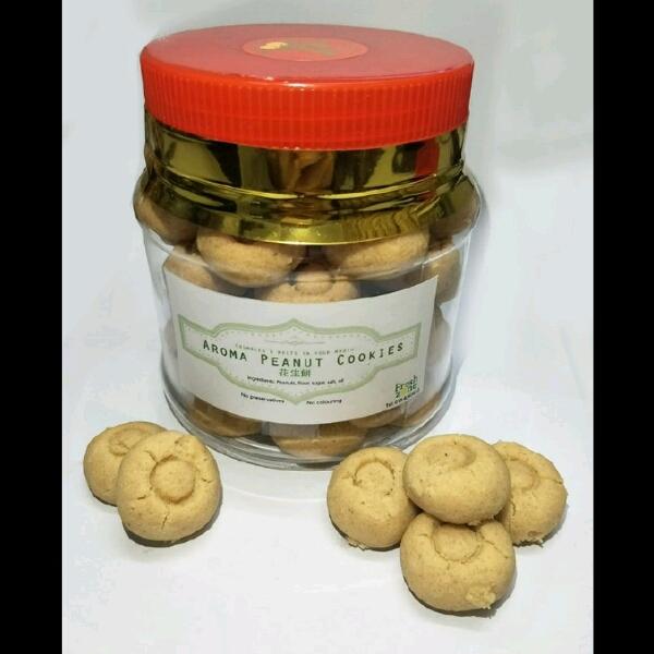 Peanut Biscuits 花生酥 (450g)