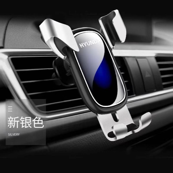 Hyundai Brand Car Mobile Holder 0