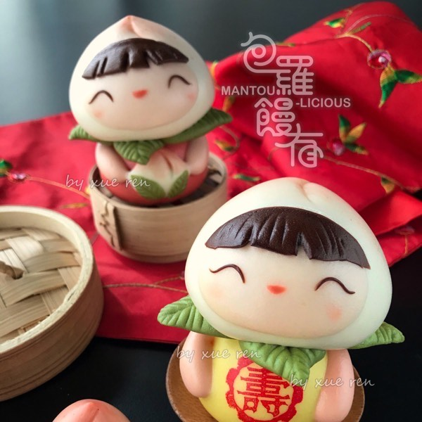 03/10 3D Longevity Peach Baby and Traditional Peach Steamed Bun1