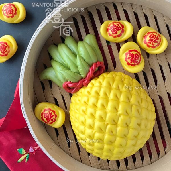 09/01 Pineapple & Ox Steamed Bun Hand-on Class0