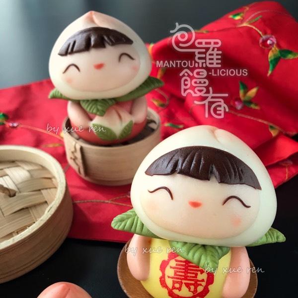 11/3 3D Longevity Peach Baby and Traditional Peach Steamed Bun1