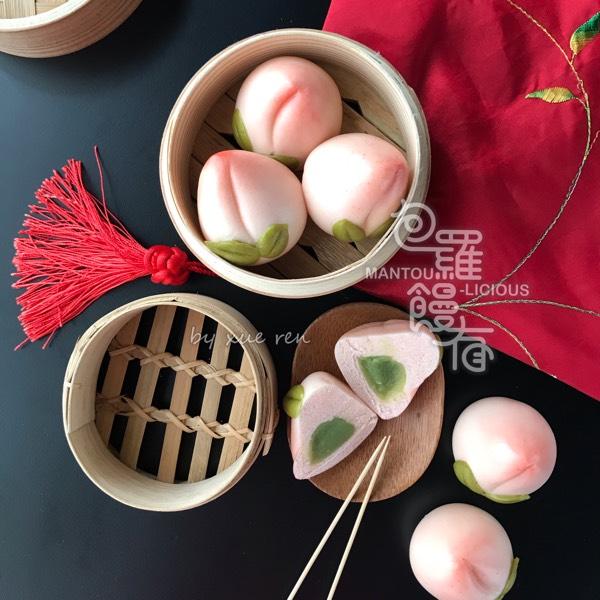 11/3 3D Longevity Peach Baby and Traditional Peach Steamed Bun2