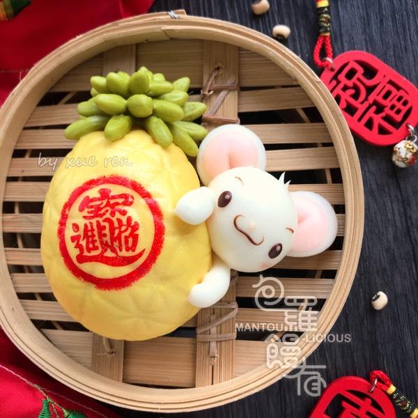 Prosperity Mouses & Mandarin Orange 🍊 Steamed Bun Hand-on Class 2