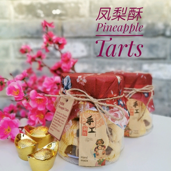 Pineapple Tarts0