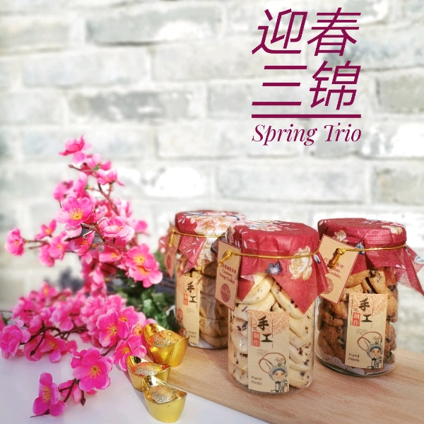 Spring Trio Cookies Gift Set