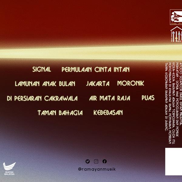 Ramayan: Di Persiaran Cakrawala (CD)1