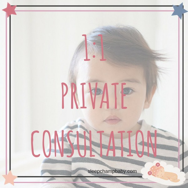 1:1 Private Consultation - 2nd Child0