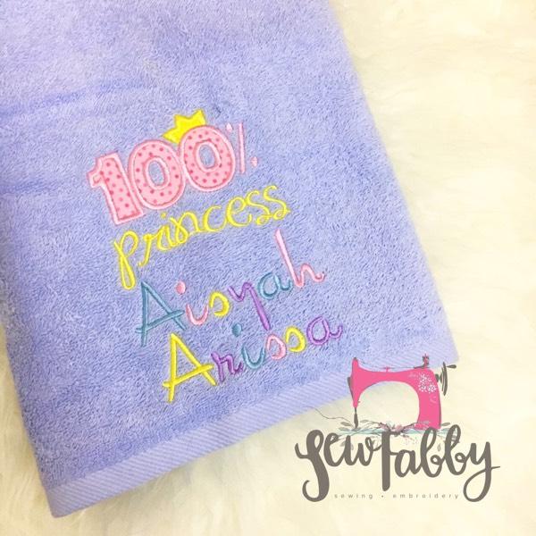 Kids Towel0