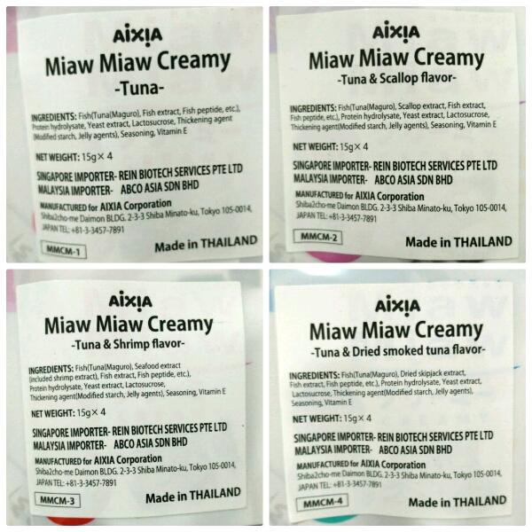 Aixia Miaw Miaw Creamy - Tuna1