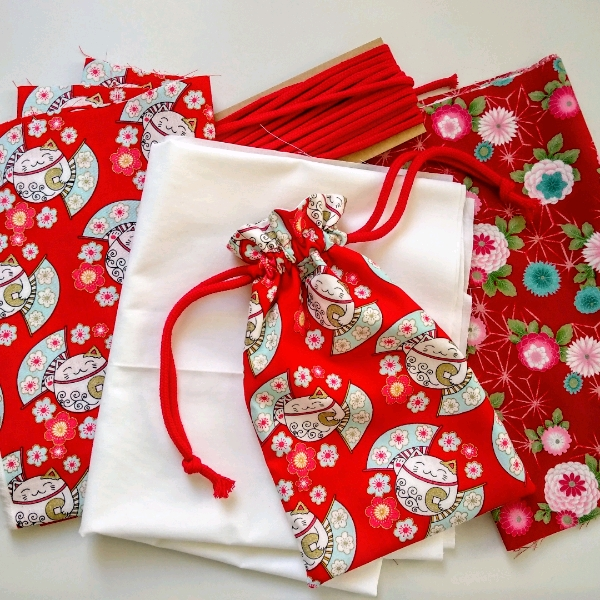 Drawstring Pouch - Sewing (Beginner)