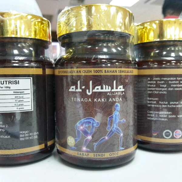 Al Jawla Health Tablets0