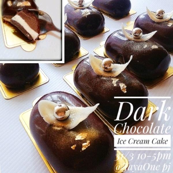 11/5 Luxury Dark Chocolate Ice Cream Cake