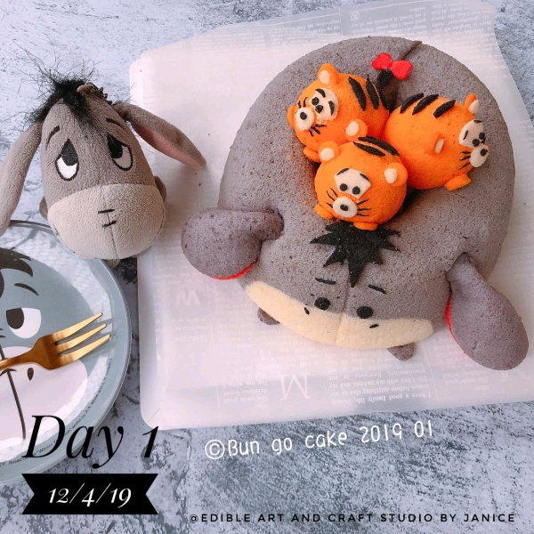 12 April_ Eeyore & Tiggers Chiffon Cake