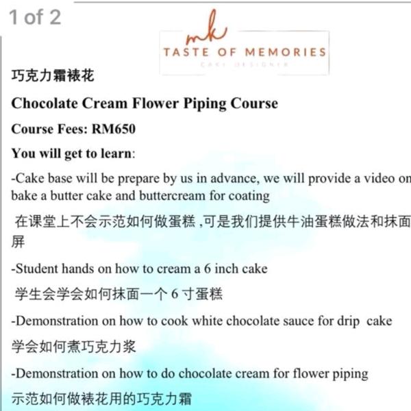 17 Nov_ Chocolate Cream Floral Piping Cake1
