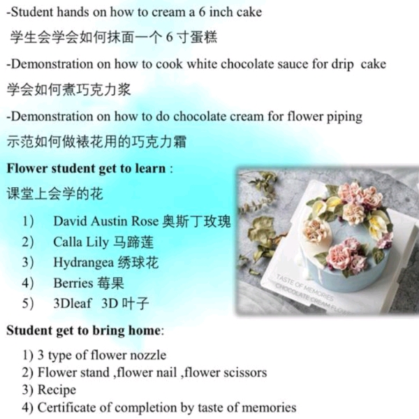 17 Nov_ Chocolate Cream Floral Piping Cake2