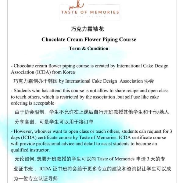 17 Nov_ Chocolate Cream Floral Piping Cake3